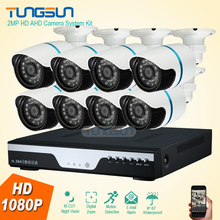 New home HD 8CH AHD 2MP CCTV Camera System Kit 8 Channel 1080P Video Surveillance Outdoor Waterproof security camera system kit