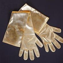Куни в перчатках