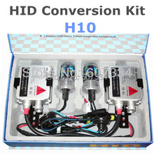 Buy Stock New 12V/35W CE HID Xenon Conversion Kit, H10 Single Beam (3000K/4300K/6000K/8000K) Headlight Foglight for $25.00 in AliExpress store