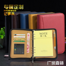 manager spiral PU leather zipper notebook and journals filofax agenda calculator pen holder portfolio organizer planner b5 a5 a6(China)