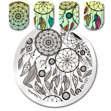Dream Catcher Feather Round Stamping Template BORN PRETTY Manicure Nail Art Stamp Image Plate BP-131