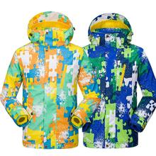 Outdoor camouflage children's clothing, boys and girls, two sets, thickening, velvet, removable insulation, three in one ski sui(China)