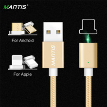 MANTIS 2 in 1 Magnetic Cable for iPhone Micro USB 1M Nylon Charger Cable Sync Charging Mobile Phone Cables for Samsung iPad(China)