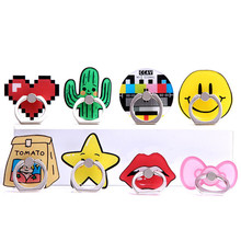 New Arrival 1 Piece ABS Finger Ring Mobile Phone Holder Cute Cactus Stars Lips Pattern Cartoon Smartphone Rings Support(China)