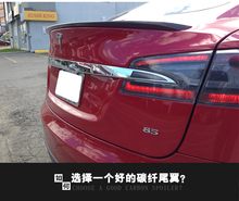 Car Styling For Tesla Model S 4 Door Sedan 2012 2013 2014 2015 2016 New Carbon Fiber Rear Spoiler Tail Trunk Wing Boot Molding(China)