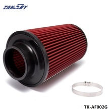TANSKY -Performance Air Filter 76mm and 240mm Height Cold Air Intake Air Filter TK-AF002G