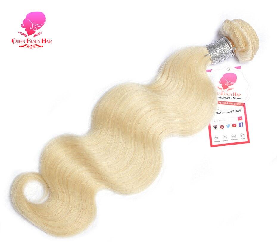 613 HUMAN hair (2)