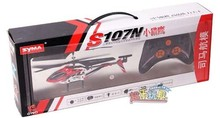 Syma s107g s107n small three channel remote control helicopter RTF heli radio mini helicopter free shuipping