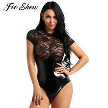 Buy 2019 Women Wetlook Faux Leather Latex Catsuit Hot Lingerie Bodysuit Sexy Erotic Leotard Costumes Short Sleeve High Cut Body Suit
