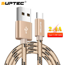 SUPTEC Type C Cable Charging USB C Cable Samsung Galaxy S9 S8 Oneplus Huawei Nylon Braided Fast Data Sync Type-C Phone Cable