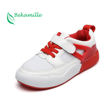 2017 Autumn Kids leisure shoes boys girls shoes breathable Mesh sneakers Children Sport Running shoes student shoes