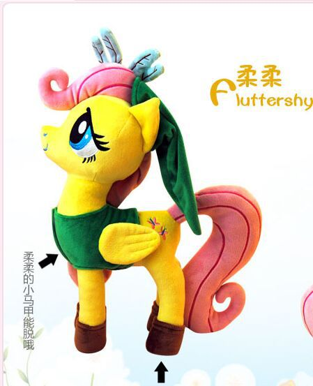 lovely plush yellow horse toy stuffed party dress horse doll fluttershy doll gift toy about 40cm<br>