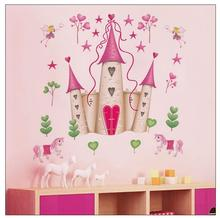 Removable Pink Princess Castle Wall Sticker Window Decal Bedroom Decor Wall Poster Baby NurserY Girls Bedroom Art(China)