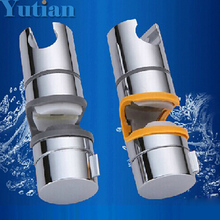 Free Shipping 2pcs/lot New ABS Chrome Shower Head Holder Adjustable Rail Bracket Slider shower accessoires YT-5151(China)