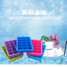 15 Grids Silicone DIY Ice Lattice Mould Square Shape Ice Cream Tray Maker Ice Container Drinking Bar Accessories