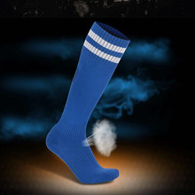 Adult Youth Barreled football socks towel bottom Striped knee stockings Kids Boys Basketball Soccer Absorbent non-slip movement(China)