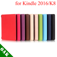 Kasite PU Leather Case Cover for 2016 Amazon New Kindle Touch 8th Generation/Kindle8 with Sleep/Awake Function