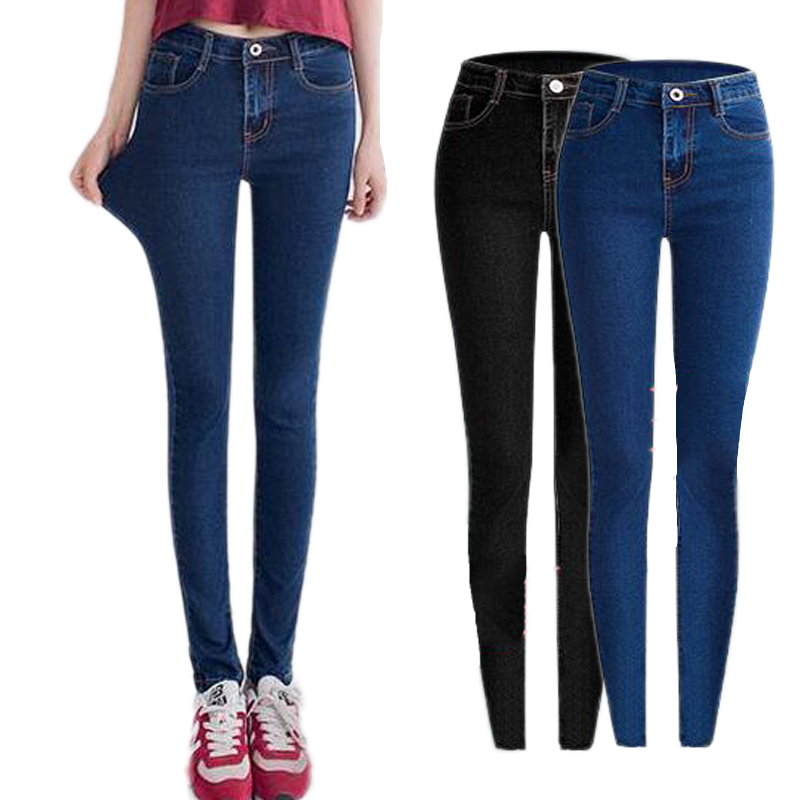 New High Waisted Skinny Jeans Pants Fashion Apparel Cotton Ultra Elastic Womens Long Casual Denim Jeans for womenОдежда и ак�е��уары<br><br><br>Aliexpress