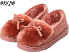 Winter Women House Slippers Soft Warm Fur Slippers Home Shoes Zapatillas Para Casa Invierno Mujer Chaussons femme Pantufa(China)