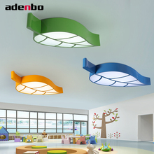 Creative Leaf Remote Control Kids Ceiling Lights LED Lamp Electrodeless Dimmable Lighting Red Green Blue And Yellow 58cm 18W