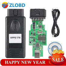 ZOLIZDA MPPS V16 2018 A+++ Quality 2017 ECU Chip Tuning MPPS V16 For EDC15 EDC16 EDC17 CHECKSUM Excellent MPPS Shipping Fast(China)