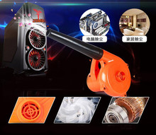 1000W Electric Hand Blower Computer blower dust collector high - power blower household dust dust blowing tools
