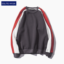 2017 New Fashion Men's Sweatshirts Spring And Autumn O-Neck Patchwork Sweatshirt Pullover Casual Sweatshirts And Hoodis Men 4XL(China)