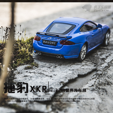 1:32 Jaguar XKR four-door alloy car model sound and light back to power children's car toys(China)