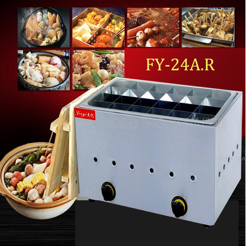 1PC FY-24A.R Gas Style multi-functional commercial 24  frames kanto cooking machine Snack equipment cooking pot<br><br>Aliexpress