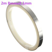 2M 8mm x 0.1mm Ni Nickel li-ion cell plated steel strip tape sheet for battery welding DIY pack assembly(China)