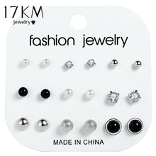 Buy 17KM Fashion Crystal Infinite Stud Earrings Set Women Bijoux Simulated Pearl Ball Party Earring Statement Jewelry for $1.99 in AliExpress store