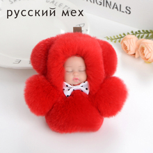 New Rex Rabbit fur keychain key ring hang sleep of bag accessories toy doll plush  hang act the role of plush toys Sleep baby