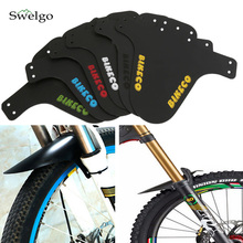 2pcs/lot MTB Fat Fender Quick Release Mountain Bike Road Bicycle Wings Front Fork Fender Rear Fender Mudguard