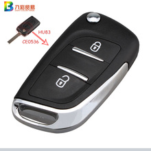2 Buttons Replacement Modified Flip Remote Key Shell For Peugeot 307 408 308 3008 Keyless Car Key Fob Case HU83 Blade with logo