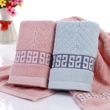 2pcs/set 35*75cm soft cotton terry towels for adults Face Washcloth Bathroom Hand Towels Toallas de Mano CC013 Free Shipping(China)