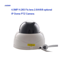 UVEIWN New 2.5 Inch 4.0MP 2.8mm/4mm/6mm/8mm fix lens H.265 P2P cloud IP camera MINI 4MP IP PTZ Dome Onvif Security Camera