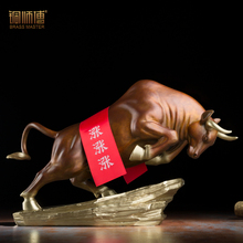 "The copper master copper ornaments ""stock market cattle"", Home Furnishing Crafts Ornament(China)"