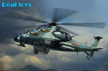Hobby Boss model 87253 1/72 Chinese Z-10 Attack Helicopter plastic model kit(China)