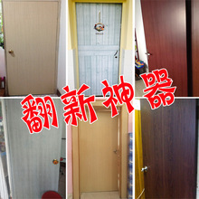 PVC sticky wallpaper wallpaper from wood Closet door of cupboard of imitation wood wardrobe furniture renovation with thick 40