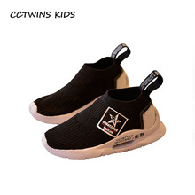 Buy CCTWINS KIDS 2018 Spring Children Mesh Sport Shoe Baby Boy Brand Casual Trainer Girl Fashion Slip Sneaker Toddler F2188 for $26.80 in AliExpress store
