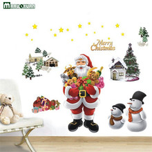 Happy New Year Decoration Home Decor Wall Sticker Decals Pvc Window Showcase Merry Christmas Gift Xmas Tree Santa Claus(China)