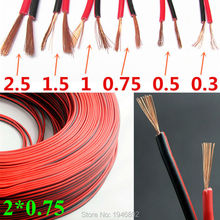 RVB-2*0.75 Square Copper Red with Black color cable parallel to the outer wire LED Speaker Cable Electronic Monitor power Cord