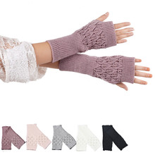 Fankris Women Hollow Out Leaves Knitted Purple&Beige&Gray&White&Black Fine Woolen Yarn Stretchy Female Gloves Big Discount