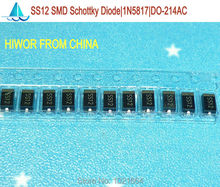 (200pcs/lot) 1N5817 SS12 SMD Schottky Barrier Rectifier Diode,  SMA Diode 1A 20V, DO-214AC