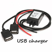 Hot Selling 12V to 5V Dual USB Power Adapter Converter Cable Connector Car Charger For Phone(China)
