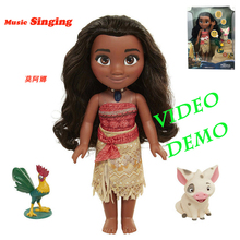 30cm music Singing Gifts Moana princess Talk Sing sound speak Song hei han chicken pig PVC action Figure Collection Model toy