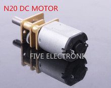 N20 6V ,1:1000 DC GEAR MOTOR,10/15/20RPM use for toy car \intelligent robot\model plane Reducer Motor with different RPM(China)
