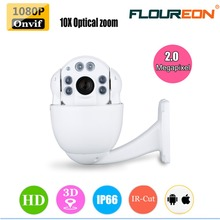 FLOUREON 1080P HD 4.9-49mm 10X ZOOM CCTV Security camera IP66 waterproof Outdoor IR-CUT PTZ Dome Night Vision IP Camera Kamera(China)