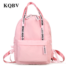 Large Capacity Backpack Women Preppy School Bags Teenagers Female Nylon Travel Bags Girls Bowknot Backpack Mochilas