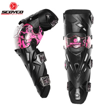 Scoyco K12 Motorcycle Racing Knee Guards Motocross MX Racing Knee Pads motocicleta motorbike kneepad Protective For Man Women(China)